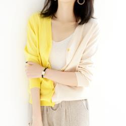 【MsMore】米蘭雙色亮麗佳人針織外套#108586現貨+預購(2色)