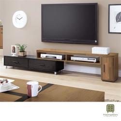 【Hampton 漢汀堡】巴羅集成木紋4.6尺伸縮電視櫃