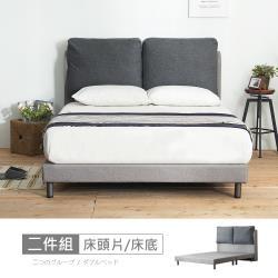 【時尚屋】[MX8]卡萊爾床片型5尺雙人床MX8-C19-05+C19+09-不含床墊/免運費/免組裝/臥室系列