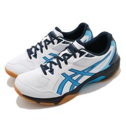 Asics 排球鞋 Gel-Rocket 10 運動休閒 男鞋 亞瑟士 緩衝 平穩 膠底 中階鞋款 白 藍 1071A054102 [ACS 跨運動]