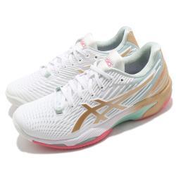 Asics 網球鞋 Solution Speed FF 2 女鞋 穩定 緩衝 吸震 回彈 耐用 運動 白 金 1042A142100