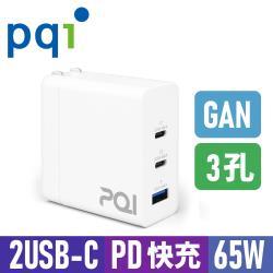 【i3嘻】PQI PDC65W GaN 雙USB-C 電源供應器