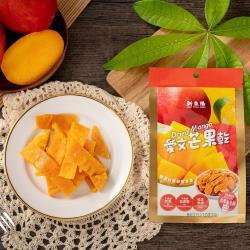 任-【新東陽】水果乾-愛文芒果(袋)40g