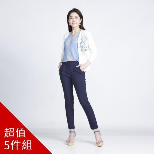 蘭陵減齡視覺纖長顯瘦褲5件組