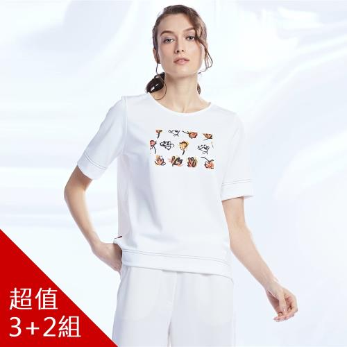 ST.MALO美國銀纖維XT2夏日花藝刺繡上衣-獨/