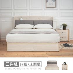 【時尚屋】[RT9]諾拉莊園5尺床箱型3件組-床箱+床底+床頭櫃RT9-F101+UZR8-8379-5+RT9-F103-不含床墊/免運費/免組裝