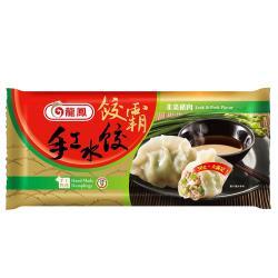 龍鳳餃霸手工水餃FM-韭菜鮮肉口味(40粒)
