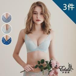 伊黛爾 甜蜜貝琳蕾絲集中透氣軟鋼圈內衣 (B/C罩,3件組-灰/深藍/果綠)