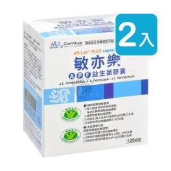 景岳生技 敏亦樂APF益生菌膠囊 120粒裝 (2入) 低溫配送