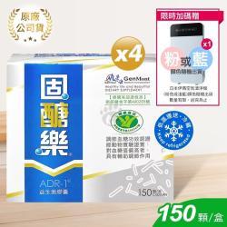 景岳生技 固醣樂ADR-1益生菌膠囊 150粒裝 (4入) 低溫配送