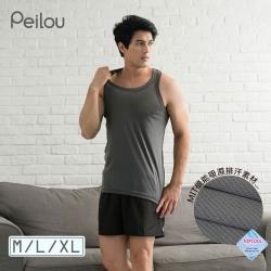 貝柔台灣製機能吸濕排汗內搭背心(灰色)