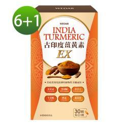 WEDAR 古印度薑黃EX 纖益超值組(買6送1)