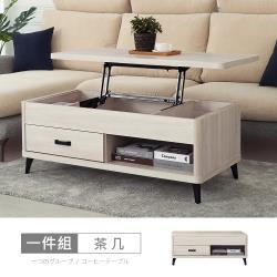 【時尚屋】[RV8]納希4尺緩衝升降茶几RV8-B108-免運費/免組裝/茶几