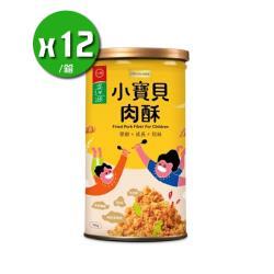 【台糖安心豚】小寶貝肉酥x12罐(180g*12罐/箱)