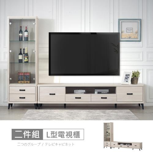 【時尚屋】[RV8]納希9.3尺L型電視櫃RV8-B104+B107免運費/免組裝/電視櫃