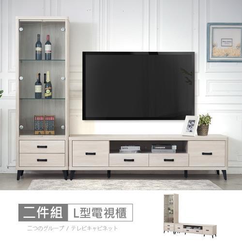 【時尚屋】[RV8]納希8.3尺L型電視櫃RV8-B104+B106免運費/免組裝/電視櫃