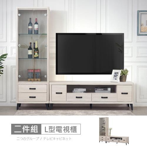 【時尚屋】[RV8]納希7.2尺L型電視櫃RV8-B104+B105免運費/免組裝/電視櫃