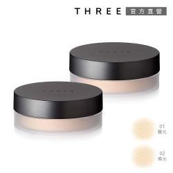 THREE 柔光極致晶透蜜粉 10g(2款任選)