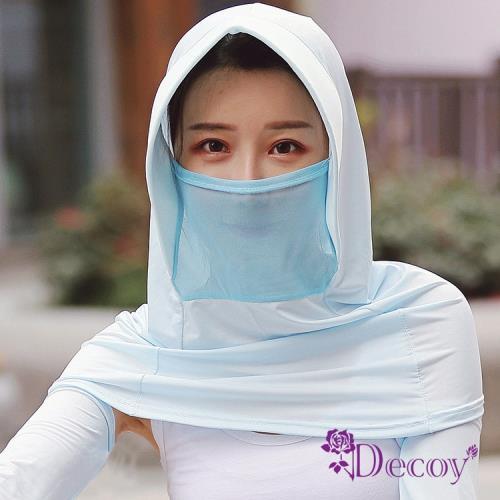【Decoy】透氣冰絲