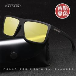 《Caroline》年度最新款潮流時尚日夜兩用變色智能變色太陽眼鏡 72769