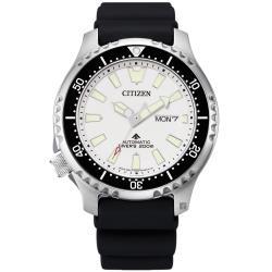 CITIZEN 星辰 PROMASTER 鋼鐵河豚EX潛水機械錶-44mm(NY0118-11A)