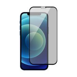 Lapo 防窺滿版鋼化玻璃保貼for iPhone 系列