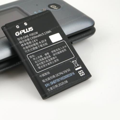GPLUS公司貨GP800原廠電池