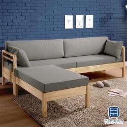 【Hampton 漢汀堡】布洛迪原木色全實木L型沙發組