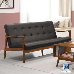 【Hampton 漢汀堡】克萊頓淺胡桃三人休閒椅