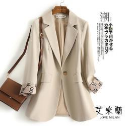 【艾米蘭】韓版翻領單扣摺袖西裝外套 (M~XL)