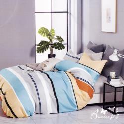 BUTTERFLY-純棉三件式被套床包組-北美風情-黃(單人加大)