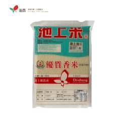 任-【池上鄉農會】池農優質香米1.5公斤/包