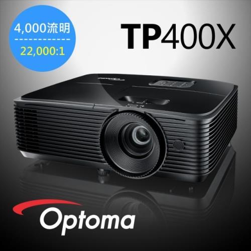 【OPTOMA】4000流明XGA多功能投影機TP400X