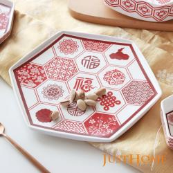 Just Home福迎雙喜六角拼圖陶瓷餐盤27cm(福氣滿滿/紅色喜慶)