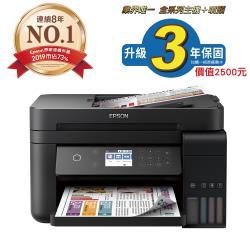 【優惠組】EPSON L6170 連續供墨印表機+1組墨水(1黑3彩)