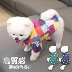 QIDINA 春夏款寵物時尚飯糰襯衫