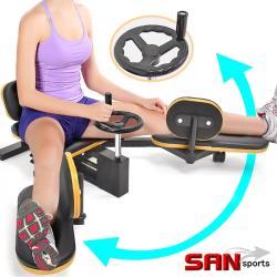 保健劈腿訓練器