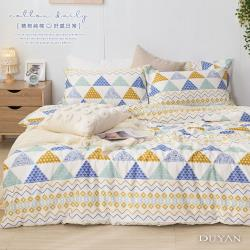 DUYAN竹漾- 台灣製100%精梳純棉雙人加大四件式舖棉兩用被床包組-托斯卡納