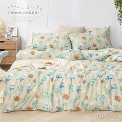 DUYAN竹漾- 台灣製100%精梳純棉雙人床包三件組-艾米綠花園