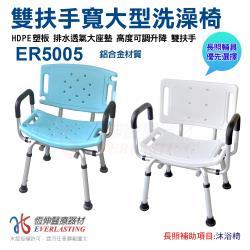 【恆伸醫療器材】ER-5005洗澡椅 防滑設計衛浴設備 老人孕婦淋浴(6段座高調整 /藍綠色及白色兩色)