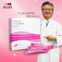 【JELLICE】HACP 膠原三月太 瞬效吸收膠原蛋白(2gx30條 隨行包)
