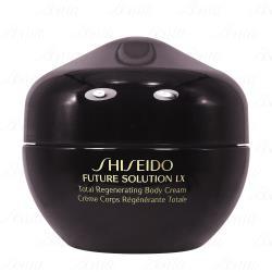 【福利品】SHISEIDO 資生堂 時空琉璃LX御藏美體霜(200ml)