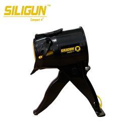 SILIGUN 4英吋 超迷你矽利康槍