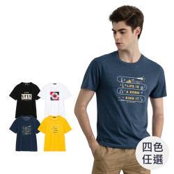 GIORDANO男裝MUSIC印花T恤(多色任選)