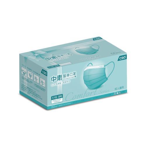 【CSD中衛】雙鋼印醫療口罩-月河晨曦1盒入(50片/盒)