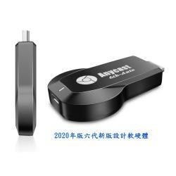 【高清款6th-Auto】六代Anycast全自動免切換無線影音HDMI鏡像器(送4大好禮)