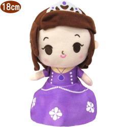 小公主蘇菲亞絨毛娃娃玩偶18公分 174297【卡通小物】