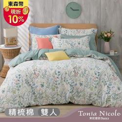 【Tonia Nicole 東妮寢飾】島町漫遊100%精梳棉兩用被床包組(雙人)