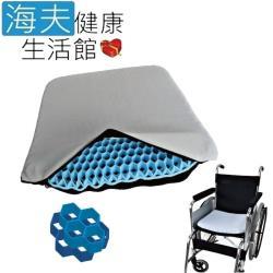 海夫健康生活館  日華 蜂窩Q彈坐墊 矽膠透氣坐墊 輪椅座墊 釋壓坐墊(ZHCN2020)