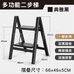[彬彬小舖]  [加厚加寬-鋁摺疊梯/二步梯]   樓梯/工作梯/A字梯/一字梯/人字梯/摺疊梯/伸縮梯/鋁梯